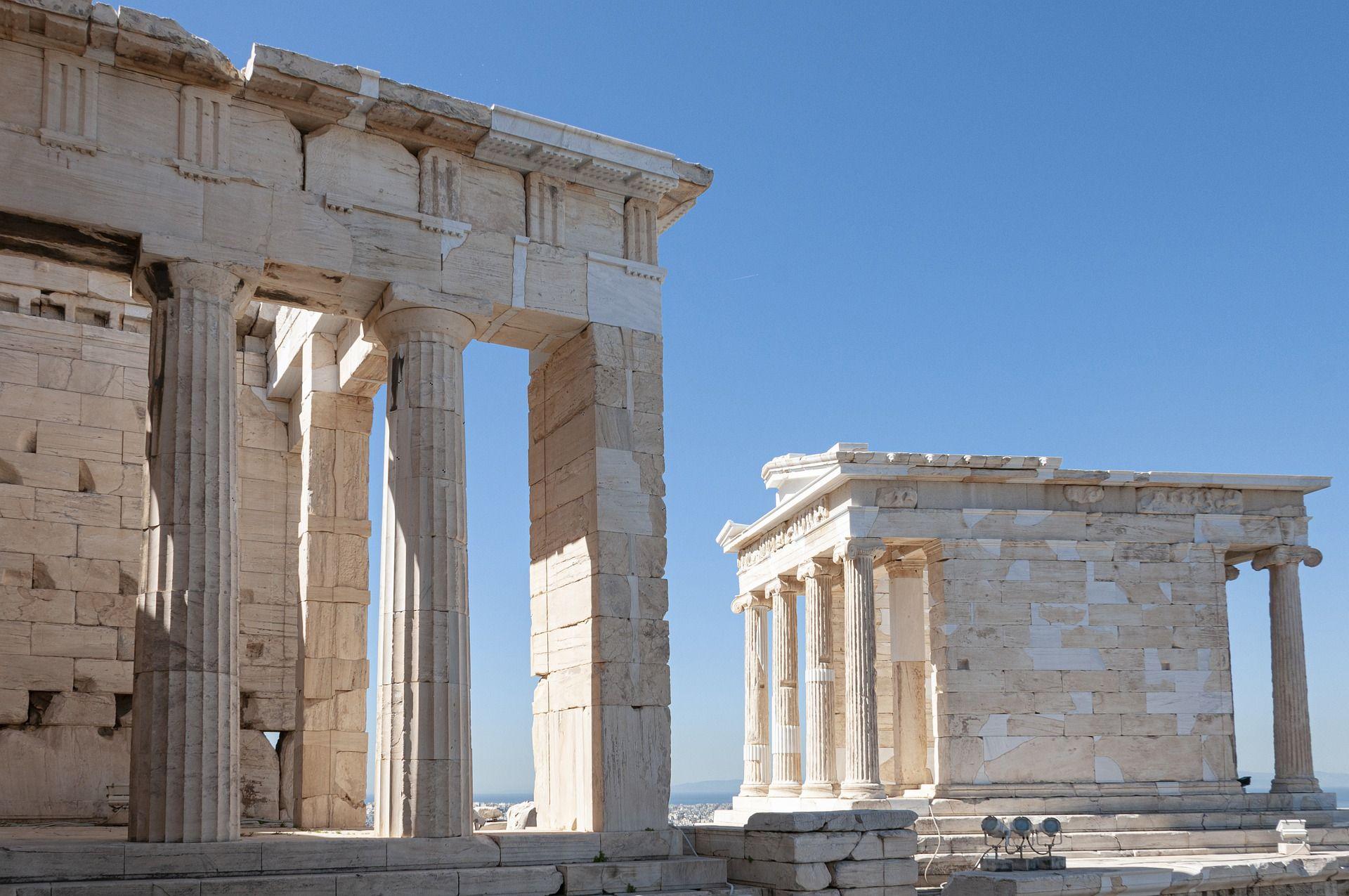 Vacante Atena