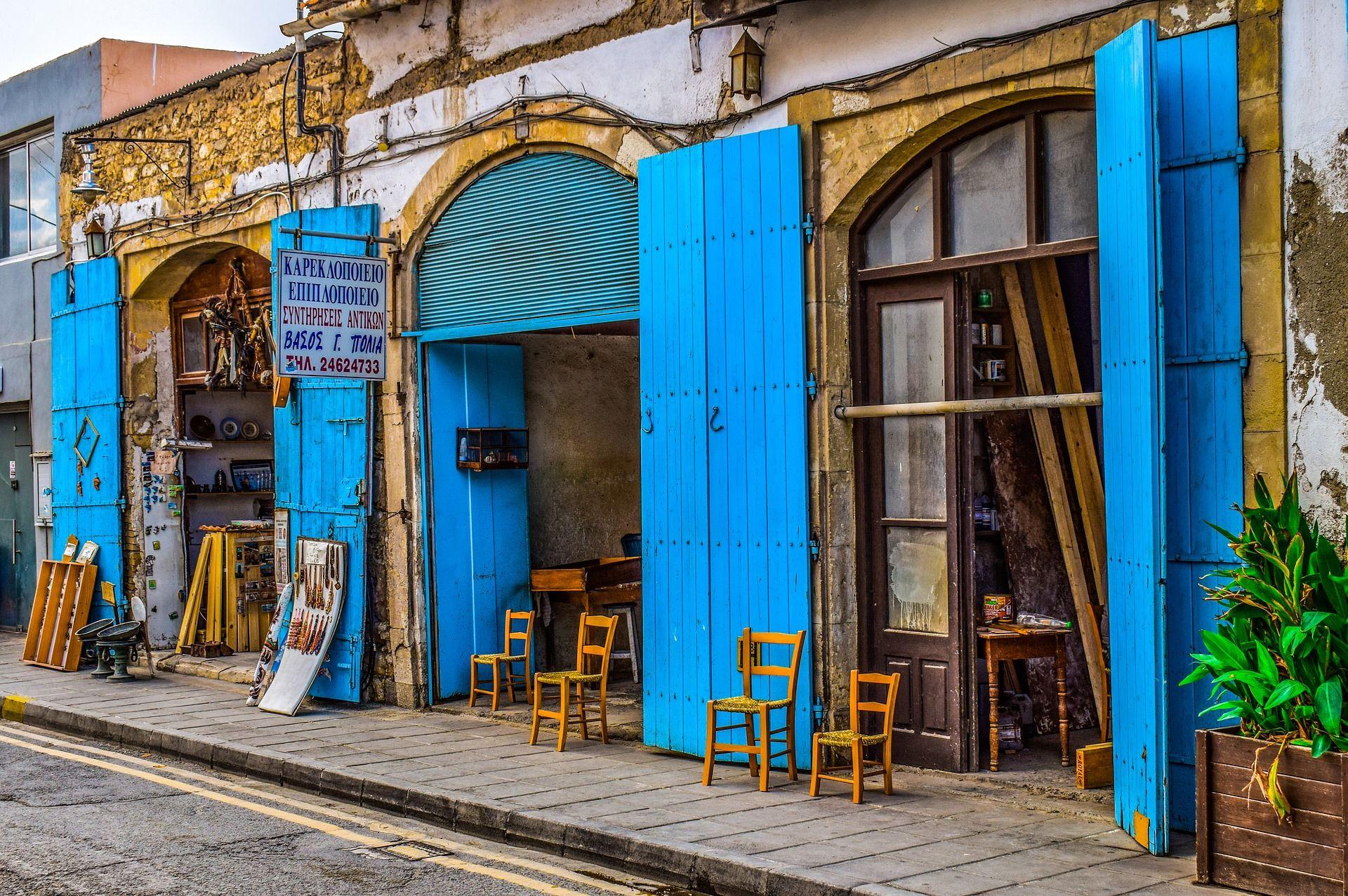 Vacante Cipru