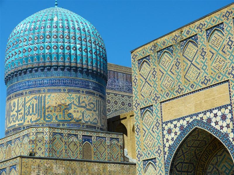 Circuit Uzbekistan