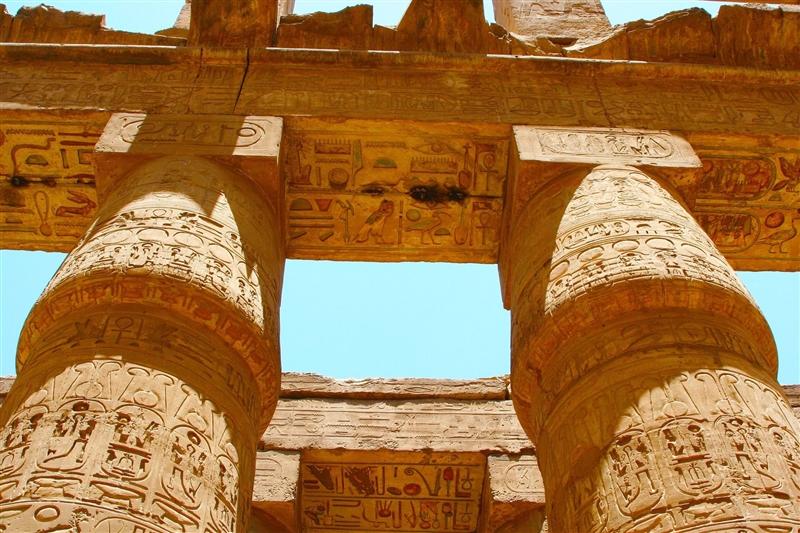 Croaziera Egipt