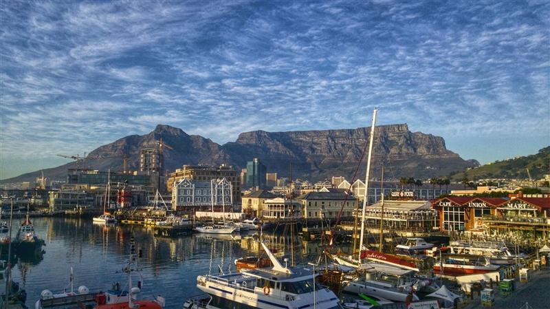 Revelion Africa de Sud