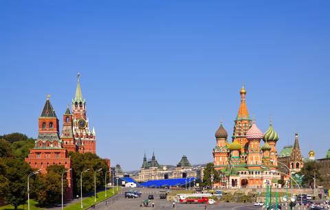 Excursie Moscova Sankt Petersburg