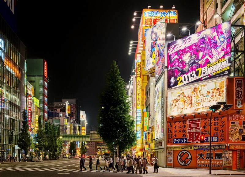 Vacanta Tokyo