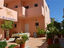 Alexandros Apartments (K) · alexandros-apartments-(k)