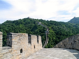 China - Orase Istorice si Croaziera Yangtze  · China - Orase Istorice si Croaziera Yangtze
