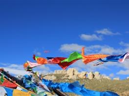 Circuit China Tibet · Circuit China Tibet
