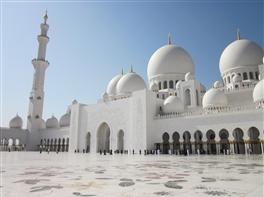 Circuit Emiratele Arabe Unite si sejur Ras al Khaima · Circuit Emiratele Arabe Unite si sejur Ras al Khaima