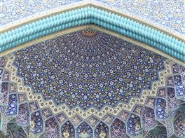 Circuit Iran de Anul Nou persan · Circuit Iran de Anul Nou persan