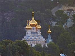 Circuit Israel - Taramul Religiilor · Circuit Israel - Taramul Religiilor