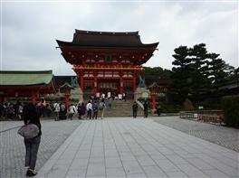 Circuit Japonia  · Circuit Japonia