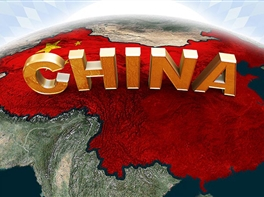 Circuit Splendorile Chinei · Circuit Splendorile Chinei