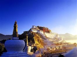 Circuit Tibet - Nepal - India 18 zile · Circuit Tibet - Nepal - India 18 zile