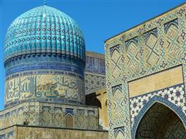 Circuit Uzbekistan · Circuit Uzbekistan
