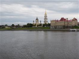 Croaziera Rusia (Moscova - Sankt Petersburg) · Croaziera Rusia (Moscova - Sankt Petersburg)