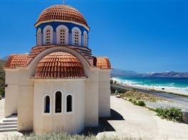 Grecia - Pelerinaj turistic si religios · Grecia - Pelerinaj turistic si religios