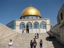 Iordania Israel (Toamna) · Iordania Israel (Toamna)