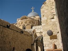 Iordania Israel · Iordania Israel