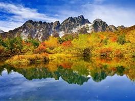 Japonia - Culorile Toamnei · Japonia - Culorile Toamnei