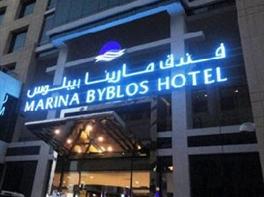 MARINA BYBLOS HOTEL · MARINA BYBLOS HOTEL Vara si Toamna 2017 pachet 7 nopti plecare din Bucuresti zbor Fly Dubai (2)