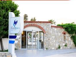 PALOMA FAMILY CLUB (Bitez) · paloma-family-club-(bitez)