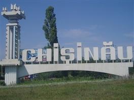 Republica Moldova 2017 · Republica Moldova 2017