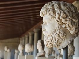 Vacanta Atena · Vacanta Atena