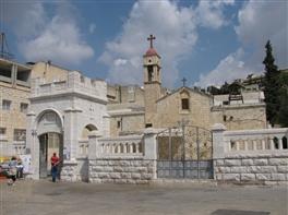 Vacanta in Israel de Rusalii · Vacanta in Israel de Rusalii