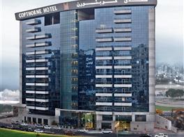 COPTHORNE HOTEL DUBAI · COPTHORNE HOTEL DUBAI Vara si Toamna 2017 pachet 7 nopti plecare din Bucuresti zbor Fly Dubai (1 SPO)