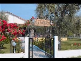 Vila Alexandra · Sejur Grecia - Thassos